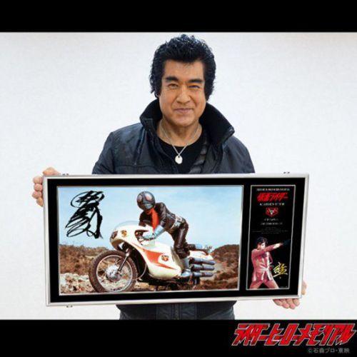 ライダーヒーローメモリアル 「仮面ライダー1号・本郷猛」