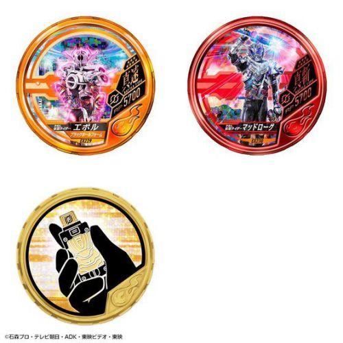 仮面ライダー ブットバソウル オフィシャルメダルホルダー ―ビルド―