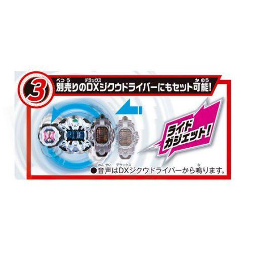 仮面ライダージオウ「DXファイズフォンX(テン)」