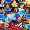 「仮面ライダービルド スペシャルイベント」DVDの新ジャケット