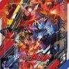 「仮面ライダービルド Blu-ray COLLECTION 3」のジャケット&収録内容