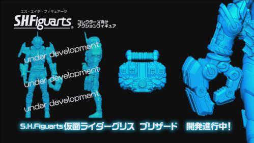 仮面ライダービルド「S.H.Figuarts 仮面ライダーグリスブリザード」が開発進行中!