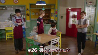 『ルパンレンジャーVSパトレンジャー』第26話「裏のオークション」