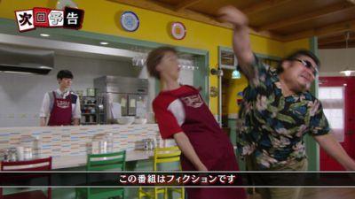 『ルパンレンジャーVSパトレンジャー』第28話「誕生日も戦いで」あらすじ&予告