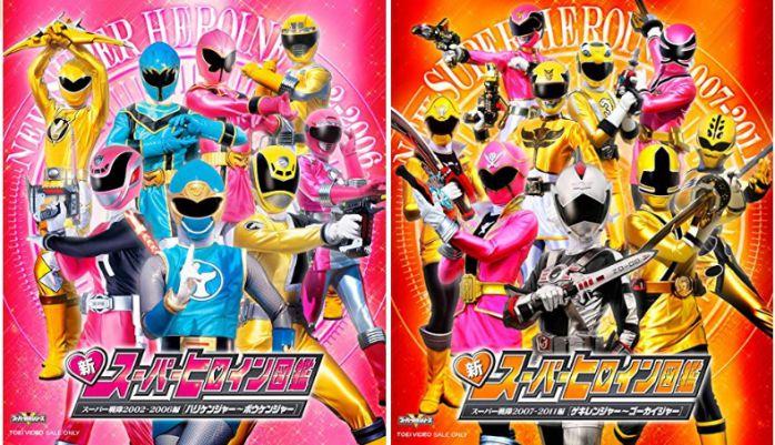 「新スーパーヒロイン図鑑」スーパー戦隊2002-2011編Blu-rayのジャケットが公開!各作品のヒロイン座談会が新規収録!