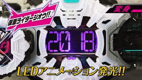 【仮面ライダージオウ】「変身ベルト DXジクウドライバー」のギミック大公開!
