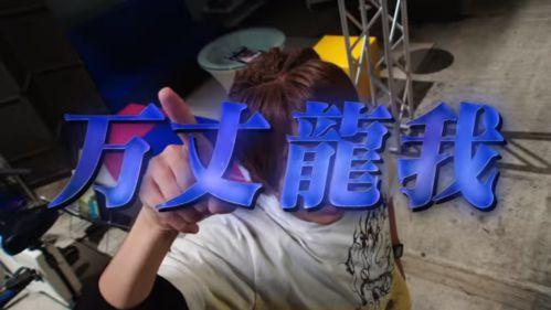 『ビルド NEW WORLD 仮面ライダークローズ』のCMで「プロテインの貴公子」がトレンド入り!