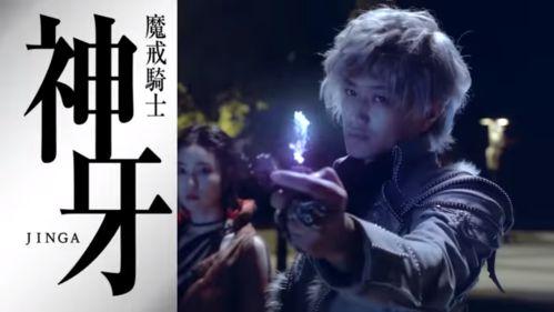『神ノ牙‐JINGA‐』が10月4日から放送スタート!&メインビジュアルと予告編が公開