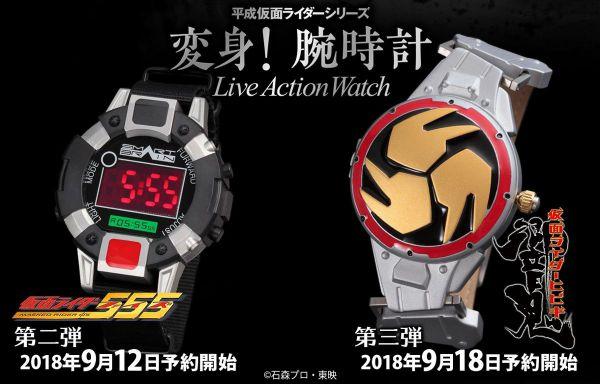 仮面ライダークウガ アークル 変身!腕時計【Live Action Watch】