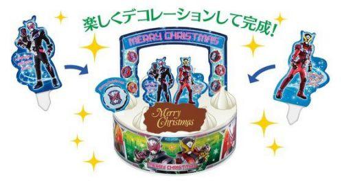 キャラデコクリスマス 仮面ライダージオウ