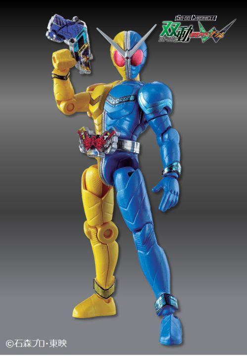SO-DO CHRONICLE 双動 仮面ライダーW  Wの衝撃/今、新たな輝きの中で