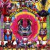 仮面ライダージオウ「レーザーライドウォッチ」が付録!10/15発売「スーパーてれびくん 仮面ライダージオウ」