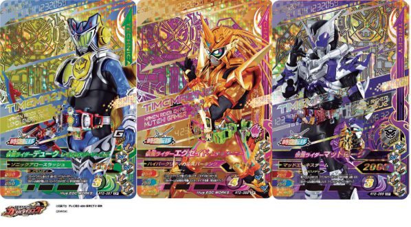 ガンバライジング「時空転移CP」カード全12種が発表