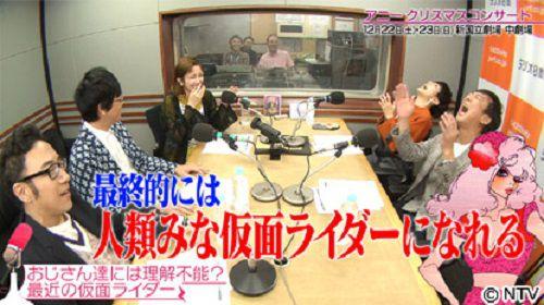仮面ライダーポッピーこと松田るかさんが10月21日放送「暇人ラヂオ」で最近の仮面ライダー事情をぶっちゃける!