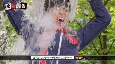 『ルパンレンジャーVSパトレンジャー』第36話「爆弾を撃て」あらすじ&予告