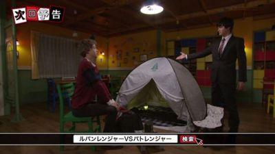 『ルパンレンジャーVSパトレンジャー』第37話「君が帰る場所」あらすじ&予告