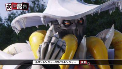 『ルパンレンジャーVSパトレンジャー』第38話「宇宙からのコレクション」あらすじ&予告