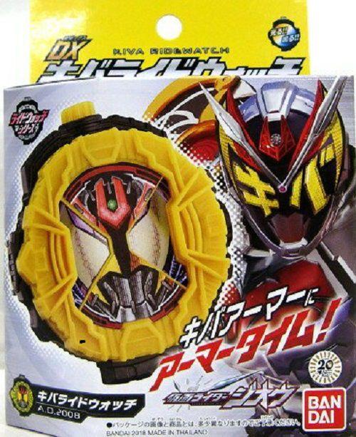 仮面ライダージオウ「DXキバライドウォッチ」が10月27日発売