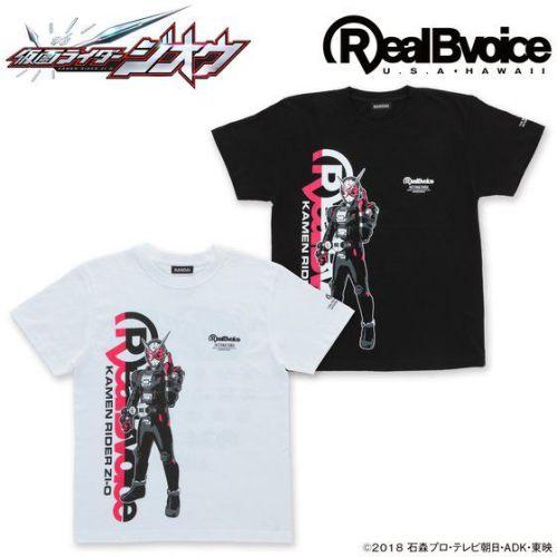 仮面ライダージオウ&平成ライダー×RealBvoice(リアルビーボイス)コラボTシャツ