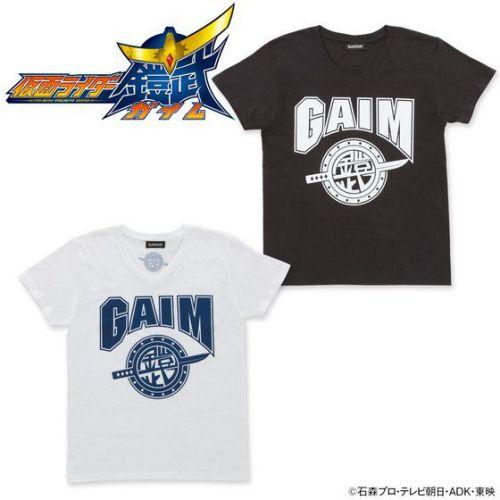 仮面ライダー鎧武 TEAM GAIM(チーム鎧武) Tシャツ 葛葉紘汰モデル
