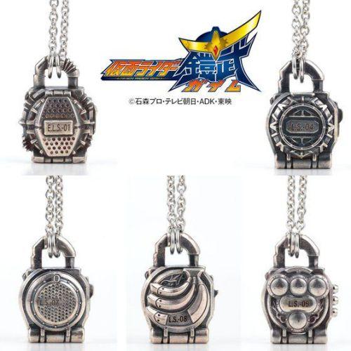 仮面ライダー鎧武 ロックシード silver925 ビッグネックレス