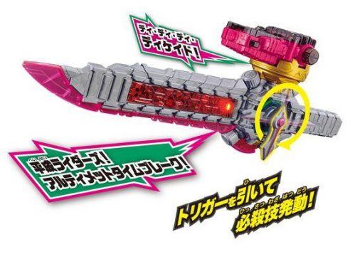 仮面ライダージオウ「超針回転剣DXライドヘイセイバー」が12月8日発売