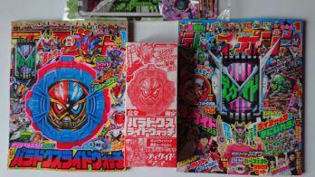 特撮ホビー誌12月『仮面ライダージオウ』最強アーマーが登場!マスクは3タイプに?『ルパパト』ロボ新フォーム&Xmas特集!