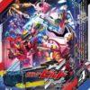 仮面ライダービルド Blu-ray COLLECTION 4
