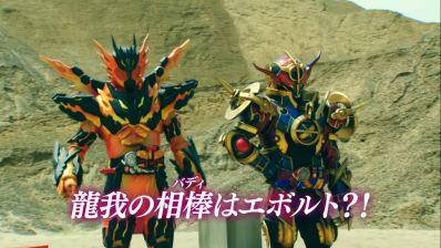 Vシネクスト『ビルド NEW WORLD 仮面ライダークローズ』