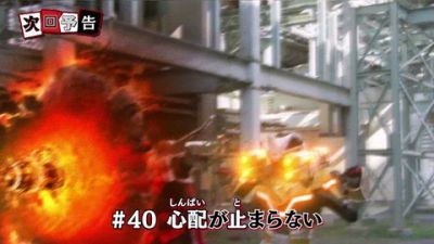 『快盗戦隊ルパンレンジャーVS警察戦隊パトレンジャー』第40話は「心配が止まらない」あらすじ&予告
