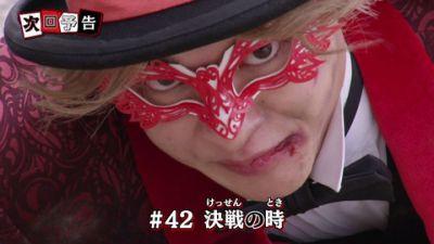 『ルパンレンジャーVSパトレンジャー』第42話「決戦の時」あらすじ&予告
