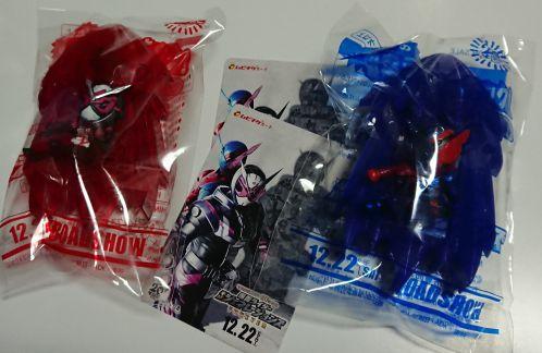 「仮面ライダー平成ジェネレーションズ FOREVER」のプレゼント付前売り券が発売開始