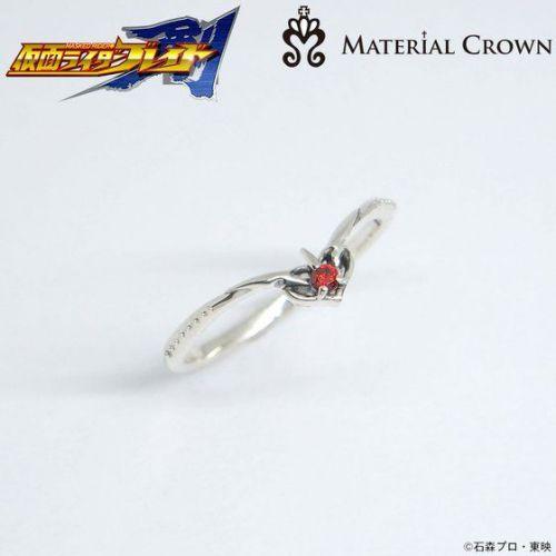 仮面ライダーブレイド×MATERIAL CROWN(マテリアルクラウン)リング 仮面ライダーカリス