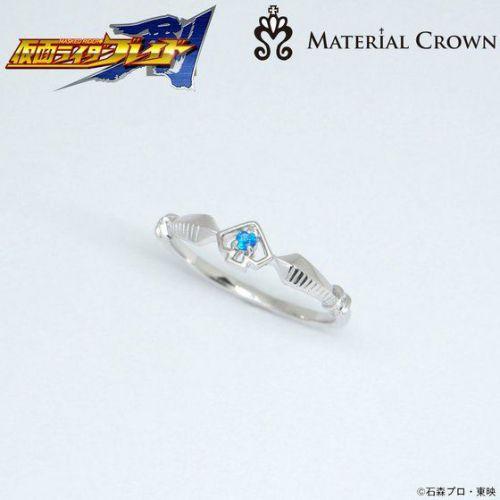 仮面ライダーブレイド×MATERIAL CROWN(マテリアルクラウン)リング 仮面ライダーブレイド