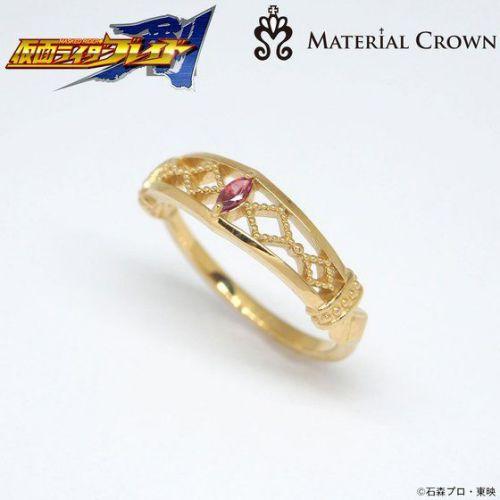 仮面ライダーブレイド×MATERIAL CROWN(マテリアルクラウン)リング 仮面ライダーギャレン