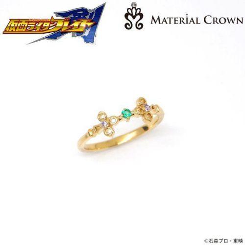 仮面ライダーブレイド×MATERIAL CROWN(マテリアルクラウン)リング 仮面ライダーレンゲル