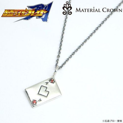 仮面ライダーブレイド×MATERIAL CROWN(マテリアルクラウン)ネックレス 仮面ライダーカリス