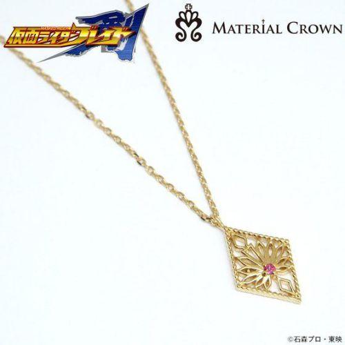 仮面ライダーブレイド×MATERIAL CROWN(マテリアルクラウン)ネックレス 仮面ライダーギャレン