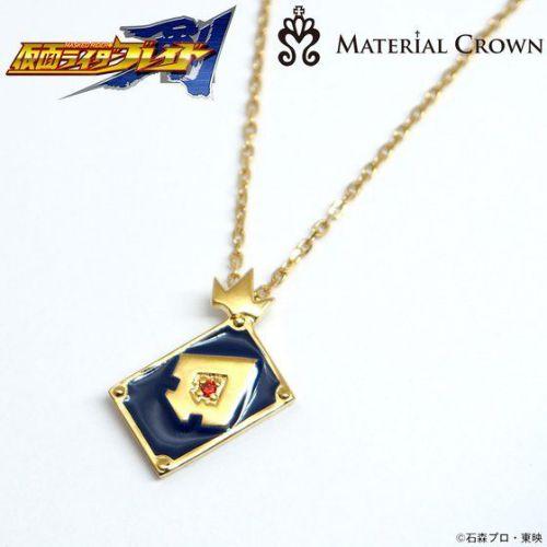 仮面ライダーブレイド×MATERIAL CROWN(マテリアルクラウン)ネックレス 仮面ライダーブレイド