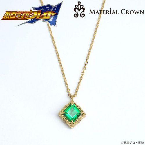 仮面ライダーブレイド×MATERIAL CROWN(マテリアルクラウン)ネックレス 仮面ライダーレンゲル
