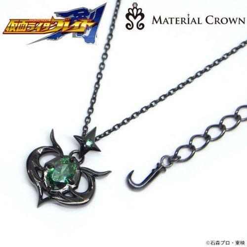 仮面ライダーブレイド×MATERIAL CROWN(マテリアルクラウン)ネックレス ジョーカー