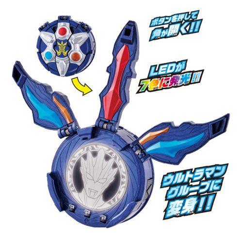 ウルトラマンR/B「DXマコトクリスタル」が12月27日発売