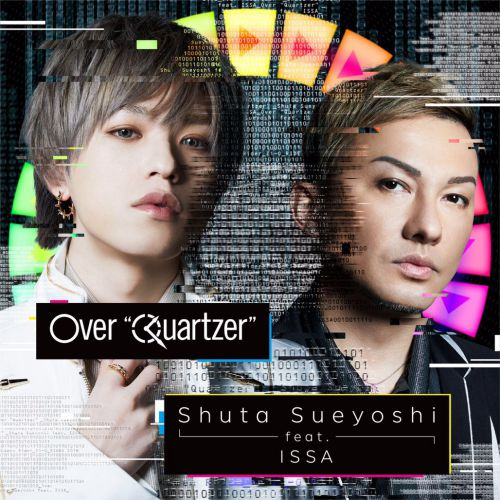 "Over ""Quartzer""(CD+DVD)"