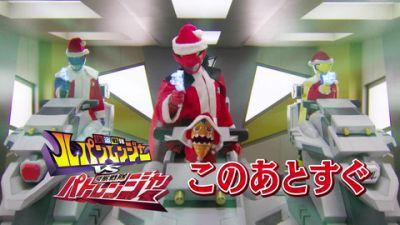 『ルパンレンジャーVSパトレンジャー』第45話「クリスマスにはチキンでしょ」