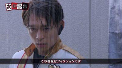 『ルパンレンジャーVSパトレンジャー』第44話「見つけた真実」あらすじ&予告