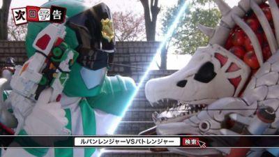 『ルパンレンジャーVSパトレンジャー』第45話あらすじ&予告