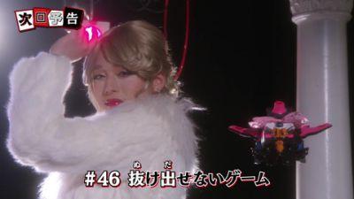 『ルパンレンジャーVSパトレンジャー』第46話「抜け出せないゲーム」あらすじ&予告