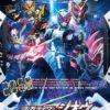 「仮面ライダージオウ Blu-ray COLLECTION 2」が6月12日発売