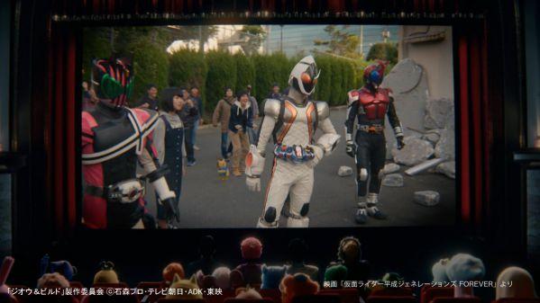 「平成ジェネレーションズ FOREVER」にドコモのテレビCMキャラが出演!ドニマル出演シーンが12/15から先行公開!