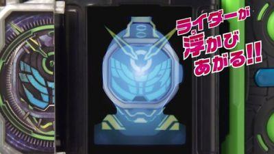 仮面ライダージオウ「DXビヨンドライバー」のCMが公開